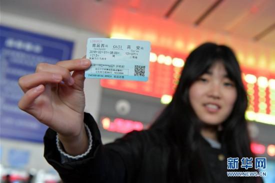 """一张火车票背后的""""春运变迁"""""""