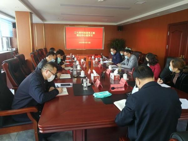 二七新村街道积极开展第五个全民国家安全教育日宣传活动
