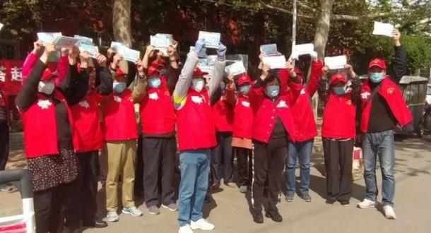 同呼吸共命运|全民国家安全教育日宣传走进六里山街道社区