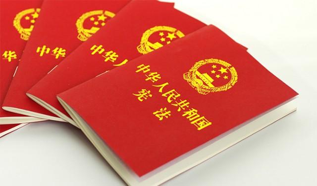 学习宪法,尊崇宪法,大力弘扬宪法精神,才能更好发挥宪法在新时代推进