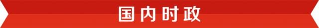 早安济南|山东第一医科大学即将正式启用!