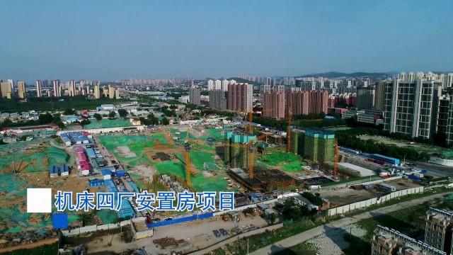 【高清大图】2018济南各县区重点项目进展都在这儿了
