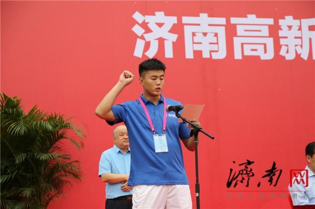 第四届济南市高新区职工运动会隆重开幕,现场