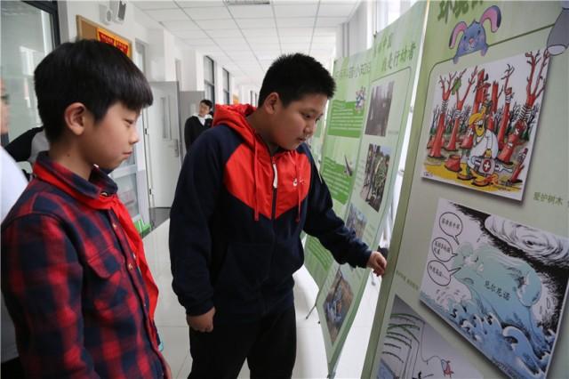 济南环境科学学会举办环保科普进校园活动插图3
