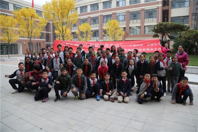 济南环境科学学会举办环保科普进校园活动