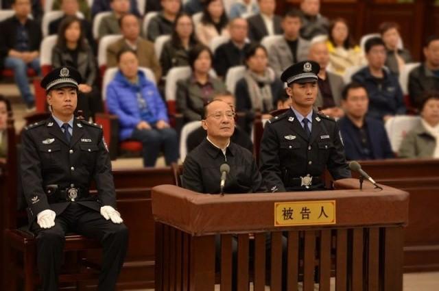 山东省人民政府原副省长季缃绮受贿 贪污案一审宣判