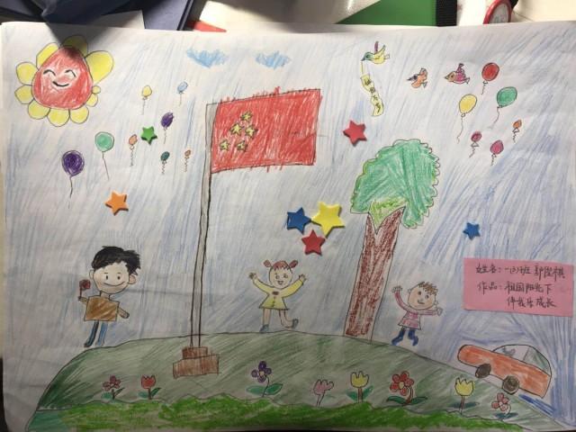 郭磊之子郭俊祺作品 祖国阳光下,伴我乐成长 7岁
