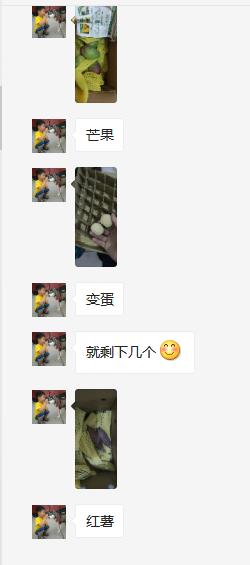 """""""我为济南广电打call""""燃爆这个夏天 幸运儿有话要说!"""