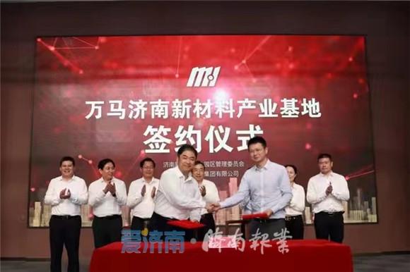 孙立成带队赴杭州考察招商 加快推进动能转换 提升城市发展能级