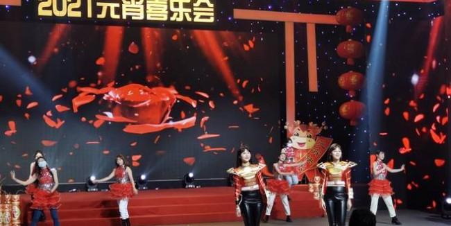 元宵喜乐会,泉城一家亲!2021济南广电嘉年华元宵喜乐会路透来了!
