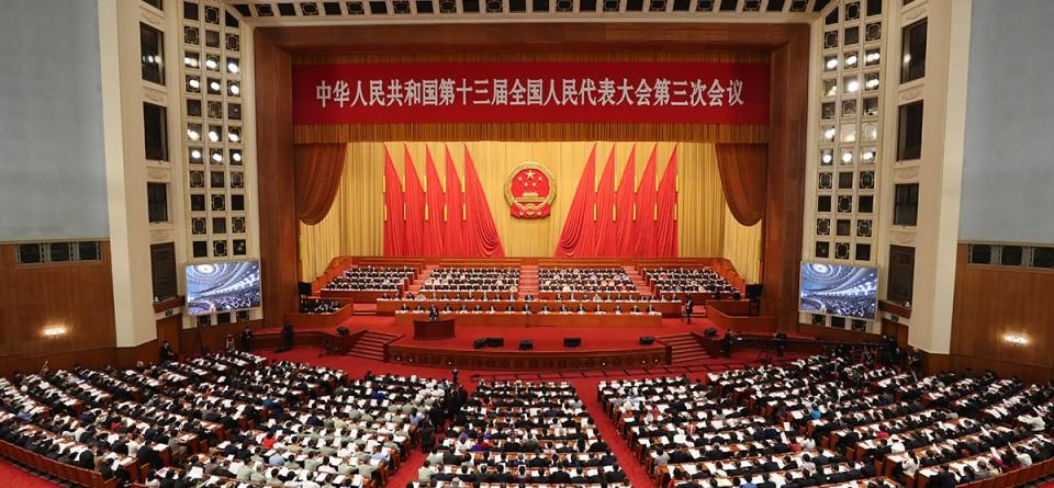 十三届全国人大三次会议举行闭幕会  习近平等党和国家领导人出席