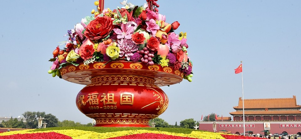 北京街头花团锦簇迎国庆中秋佳节