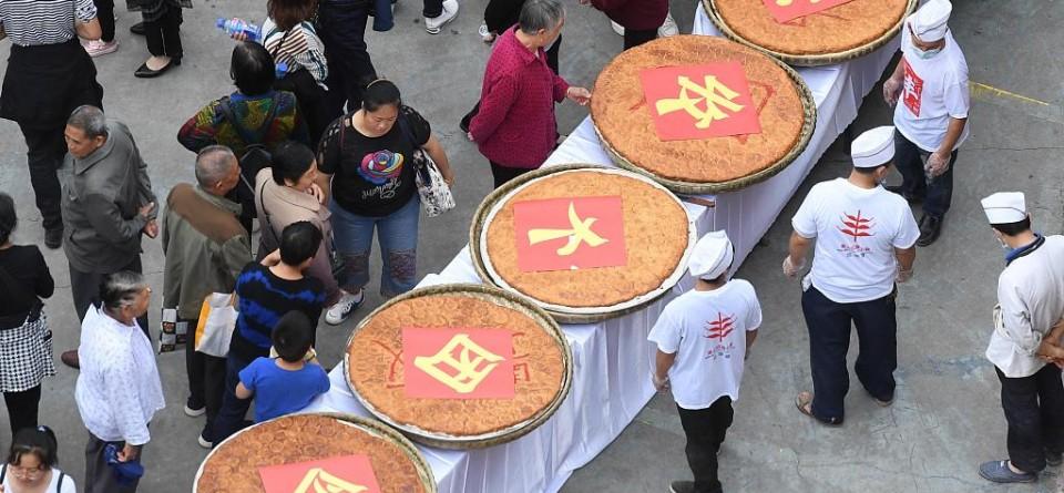 重庆民众分享巨型月饼迎中秋