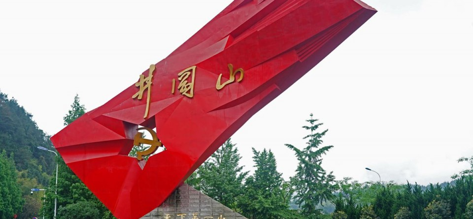 """照亮前路的真理光芒——中国共产党成立100周年启示录之""""求索篇"""""""