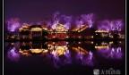 太美了!这样靓丽的大明湖夜景你见过吗?