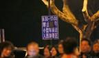 走在杭州看文明旅游|1个西湖千万人 交通如何解决?