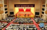 市十六届人大二次会议开幕 王忠林作报告