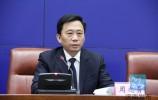 济南市委市政府第80场新闻发布会现场图集
