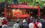 济南福彩举办第十五届向80岁以上老人免费赠书画活动