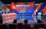 中國人民銀行濟南分行營業管理部、中國工商銀行濟南分行、中國農業銀行濟南分行、中國銀行濟南分行、中國建設銀行濟南分行