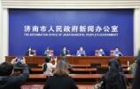 【2020.04.05】济南市人民政府新闻办公室发布会现场图集 总计第181场2020年度第24场