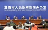 【2020.04.09】济南市人民政府新闻办公室发布会现场图集 总计第182场2020年度第25场