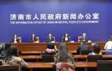 【2020.04.22】济南市人民政府新闻办公室发布会现场图集 总计第184场2020年度第27场