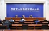 【2020.04.27】济南市人民政府新闻办公室发布会现场图集 总计第186场2020年度第29场