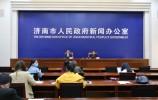 【2020.04.30】济南市人民政府新闻办公室发布会现场图集 总计第187场2020年度第30场
