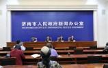 【2020.05.09】济南市人民政府新闻办公室发布会现场图集 总计第190场2020年度第33场