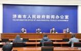 【2020.11.12】济南市人民政府新闻办公室发布会现场图集 总计第247场 2020年度第90场