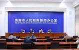 【2020.11.27】济南市人民政府新闻办公室发布会现场图集 总计第251场 2020年度第94场