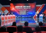 中国人民银行济南分行营业管理部、中国工商银行济南分行、中国农业银行济南分行、中国银行济南分行、中国建设银行济南分行