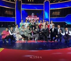 2018济南广播电视台主持人大赛精彩回顾