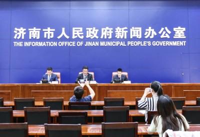 濟南市委市政府第103場新聞發布會現場圖集