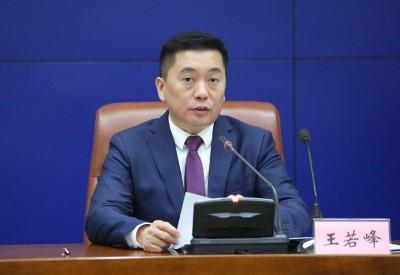 济南市委市政府第139场新闻发布会现场图集