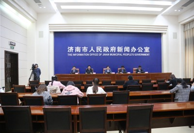 济南市委市政府第146场新闻发布会现场图集