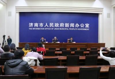 济南市委市政府第158场新闻发布会现场图集