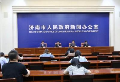 【2020.06.02】济南市人民政府新闻办公室发布会现场图集 总计第195场 2020年度第38场