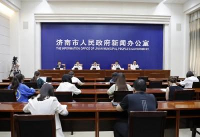 【2021.07.23】济南市人民政府新闻办公室发布会现场图集 总计第342场 2021年度第78场