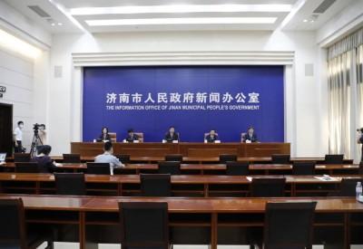 【2021.09.10】济南市人民政府新闻办公室发布会现场图集 总计第357场 2021年度第93场