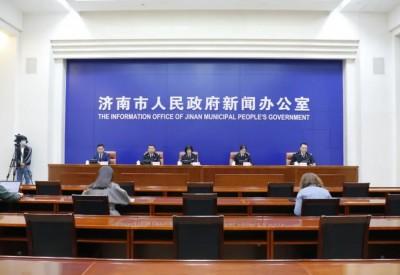 【2021.10.21】济南市人民政府新闻办公室发布会现场图集 总计第369场 2021年度第105场
