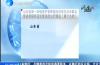 山东省第一环境保护督察组向济南市交办群众信访举报件及边督边改公开情况(第十九批)