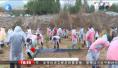 """""""共建绿色家园 助力生态济南""""志愿植树活动举行"""