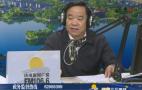 济南市政府国有资产监督管理委员会主任 靳磊