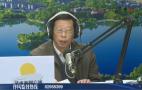 济南城市投资集团有限公司董事长 聂军