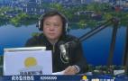 济南市残联理事长 孙君涛