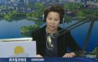 济南市妇联主席 刘勤
