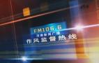 中国农业银行济南分行副行长 王旭光