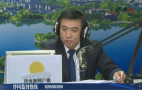 公共交通总公司总经理 石军